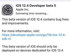 蘋果放出iOS 12.4 Beta 5開發者預覽版/公測版