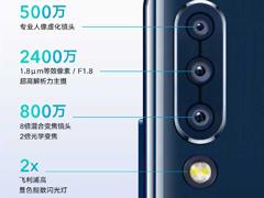 索尼IMX576加持!常程公布联想Z6手机相机细节