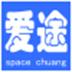 愛途平臺 V4.1.0 官方版