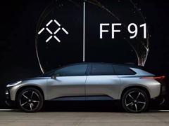 法拉第未来:正为FF 91量产积极准备
