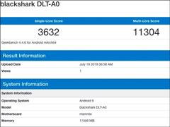 黑鲨游戏手机2 Pro GeekBench跑分遭曝光