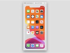 實錘!iOS 13 Beta 7更新出現蘋果新iPhone發布時間