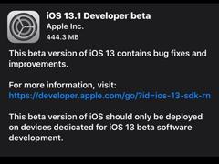 苹果推送iOS 13.1首个开发者预览版更新