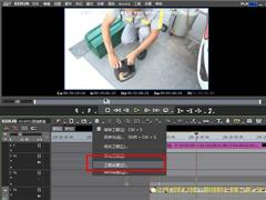 EDIUS视频无法导出保存?视频无法导出保存解决方法分享