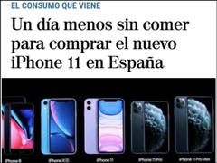 瑞士人仅需5天!外媒称中国人买64GB iPhone11 Pro需一月工资