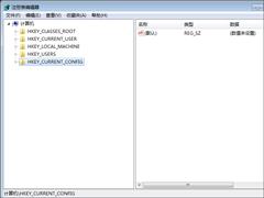 QQ瀏覽器主頁被篡改為2345?主頁被篡改解決方法