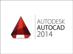 AutoCAD2014序列号和密钥有哪些?AutoCAD2014序列号和密钥分享