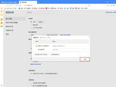 傲游浏览器怎么设置自定义主页?自定义主页设置方法简述
