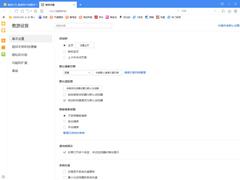 傲游浏览器如何关闭智能填表?智能填表功能关闭方法