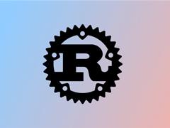 微軟工程師公布Rust使用體驗
