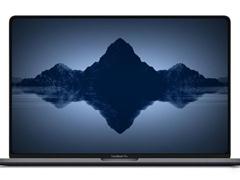 傳蘋果最快本周推出16寸MacBook Pro