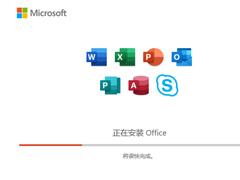 Office2019好用吗?一文了解Office2019和2016区别
