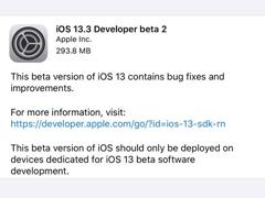 蘋果推送iOS 13.3/iPadOS 13.3 Beta 2開發者預覽版