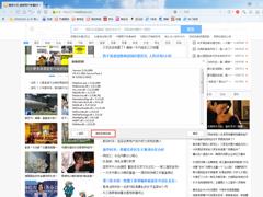 傲游浏览器怎么查看系统信息?浏览器系统信息查看方法
