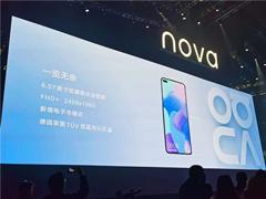 3199元起!華為發布nova 6/nova 6 5G