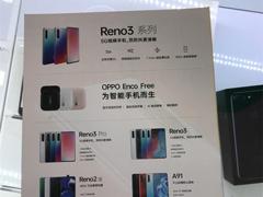 90Hz高感曲面屏!OPPO Reno 3 Pro手機宣傳手冊意外曝光
