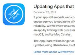 苹果宣布4月起App Store将不再接受新UIWebView App