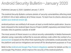 谷歌發布2020年1月Android安全補丁/Pixel 1月升級補丁