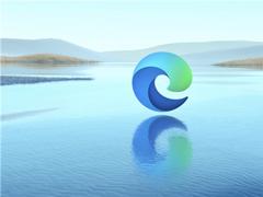 微軟發布新Chromium Edge瀏覽器正式版(附下載地址)