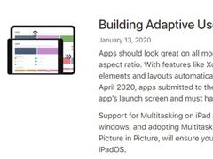 苹果公司要求新提交App界面4月起必须适应所有显示屏尺寸