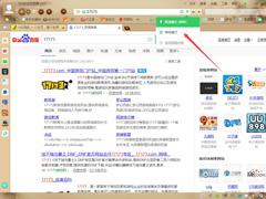 360浏览器怎么切换成兼容模式?360安全浏览器兼容模式快速切换方法分享