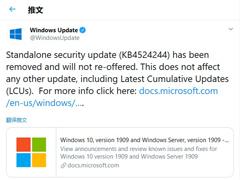 有问题!微软撤回Win10 KB4524244补丁并暂停分发