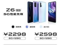 2298元起!vivo Z6手机售价公布