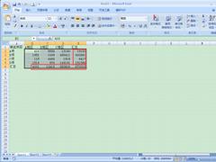 Excel如何快速求和?Excel快速求和教程