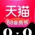 手機天貓 V9.5.0 安卓版