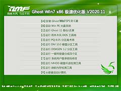 雨林木风 WIN7 X86极速优化版 V2020.11