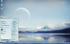 雪山湖泊风景电脑主题