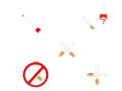 精致香煙鼠標指針