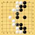 围棋GOdroid v1.2.5