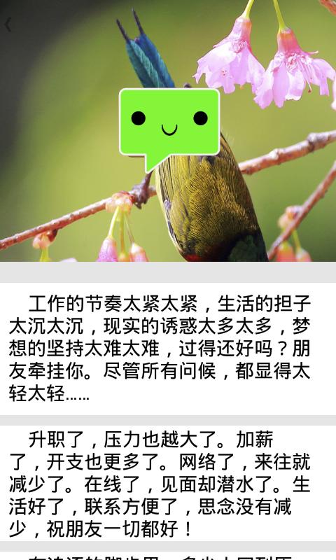 短信恢复工具 v1.0