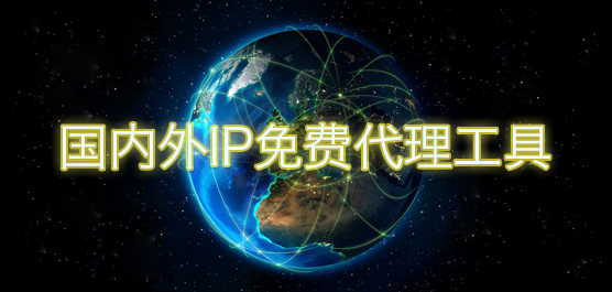IP代理ag贵宾厅开户网址|官网