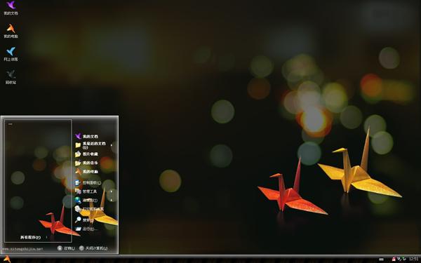 漂亮的纸鹤xp主题