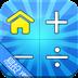 房贷计算器2013 v1.0.1