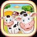 农场游戏 v1.0