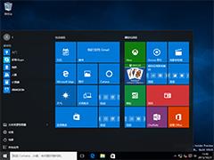 Windows 10预览版10565官方64位/32位版