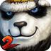 太极熊猫2 v1.0.3
