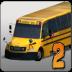 3D巴士停車2(Bus Parking 2)