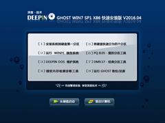��ȼ��� GHOST WIN7 SP1 X86 ���ٰ�װ�� V2016.04��32λ��