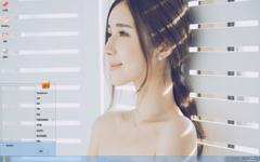 养眼美女方安娜阳光写真Win7主题