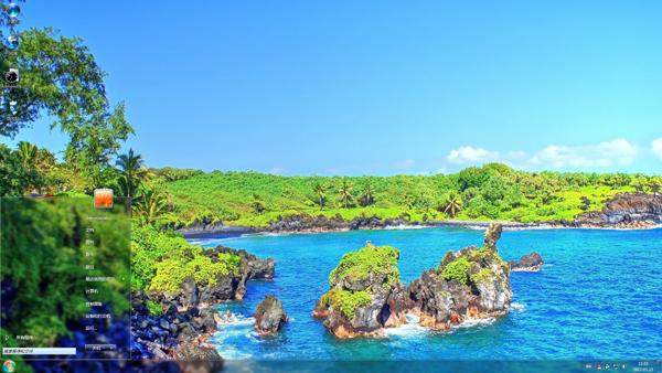 美丽的海岛风光Win7主题