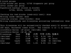 如何对Linux进行分区?什么是Linux分区命令?