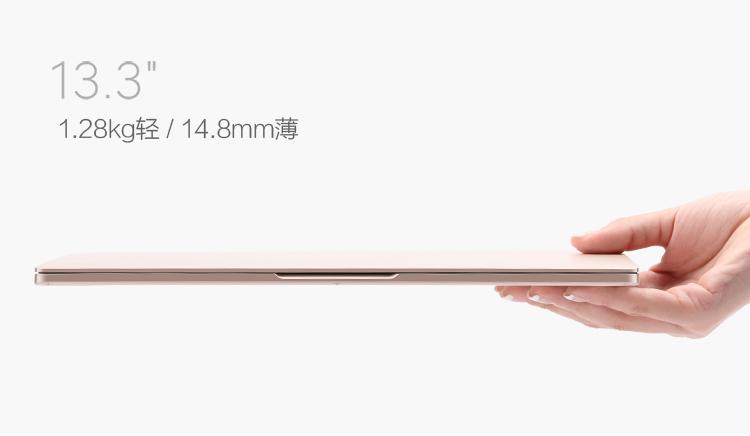 4998元高性价比笔记本:小米Air13.3吋