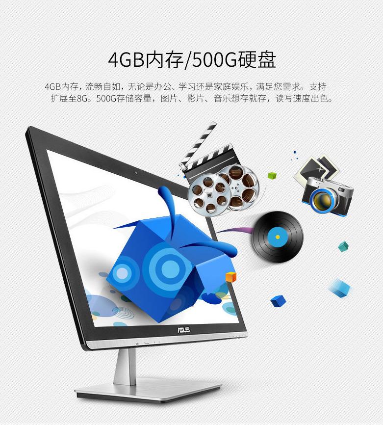 3899元华硕一体机推荐:奔腾4400T搭配GT930m独显一体机