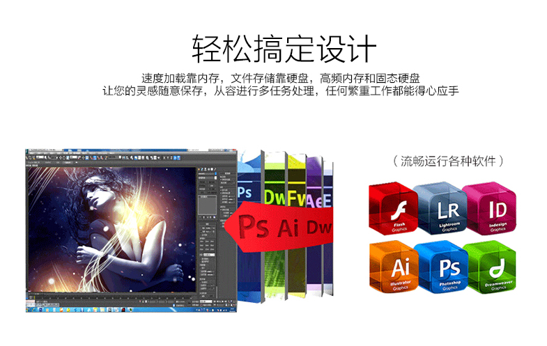 3888元游戏电脑一体机推荐:i5-6400电脑配置