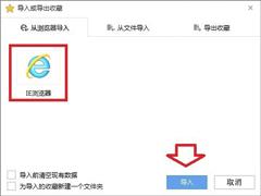 搜狗瀏覽器收藏夾路徑在哪?搜狗收藏夾如何導出到IE瀏覽器?