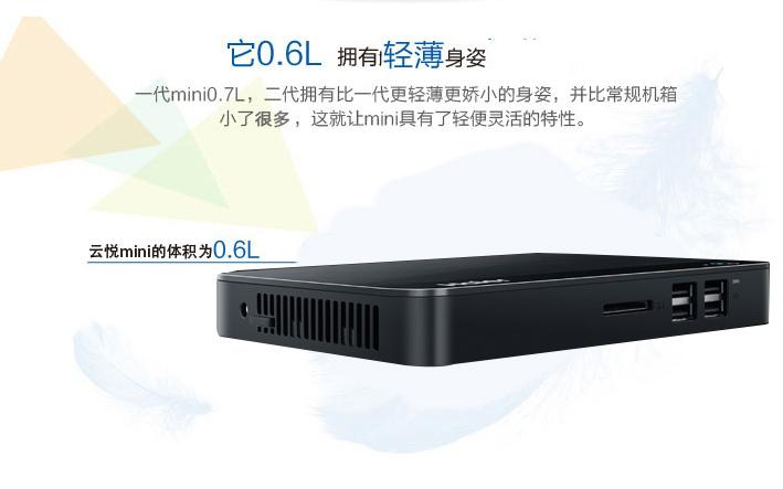 1799元海尔微型迷你电脑主机推荐:赛扬J3160/500GB机械硬盘
